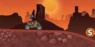 Avt canyon